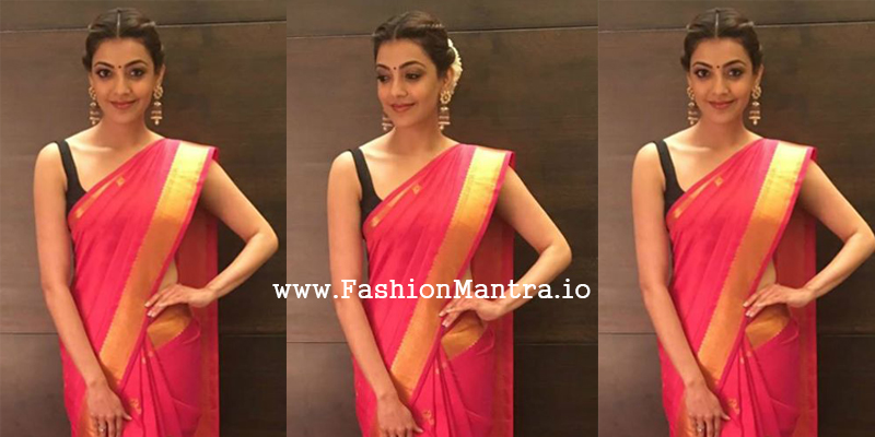 Kajal Nene Raju Nene Mantri Look Photo
